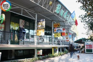 Centrul comercial Budapest