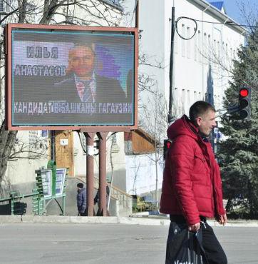 LED-экран_Анастасов
