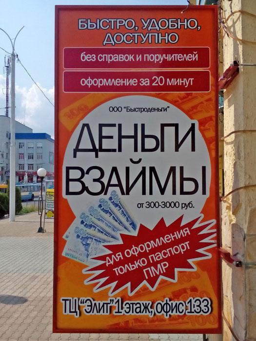 Bistro_publicitatea_1-(1)