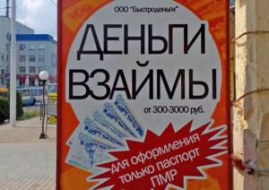 Bistro_publicitatea_cover