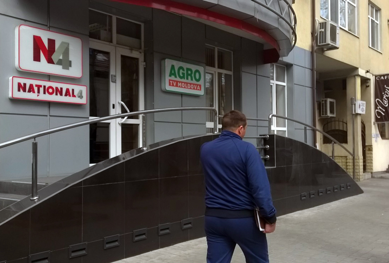N-4-si-Agro-TV