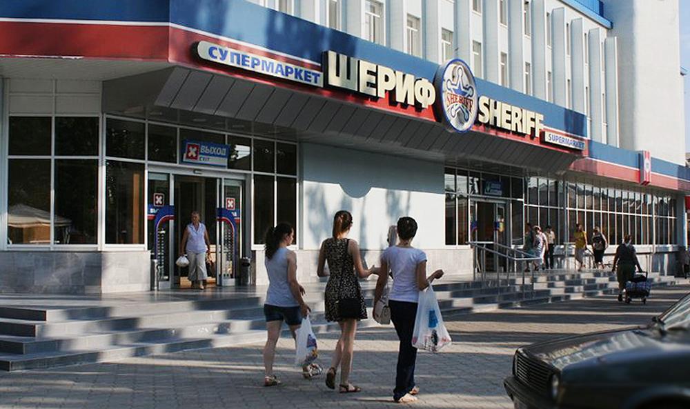 Sheriff--Tiraspol