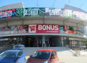 Centrul-comercial-BONUS