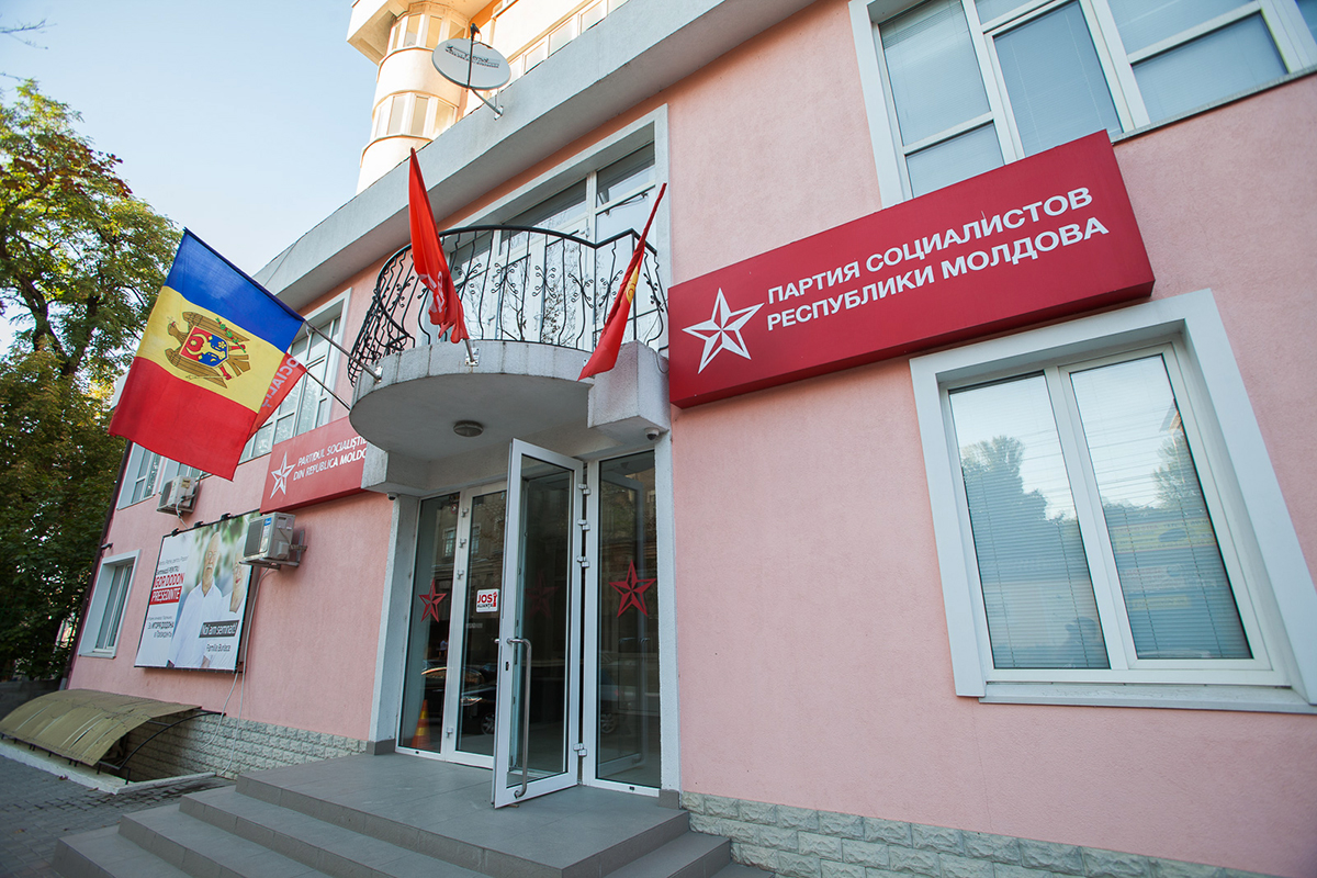 Sediu-PSRM-Chisinau-01-RISE-Moldova