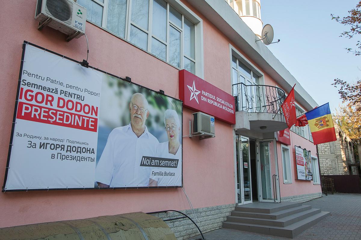 Sediu-PSRM-Chisinau-RISE-Moldova