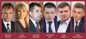 candidati-rmn-alegeri-2016
