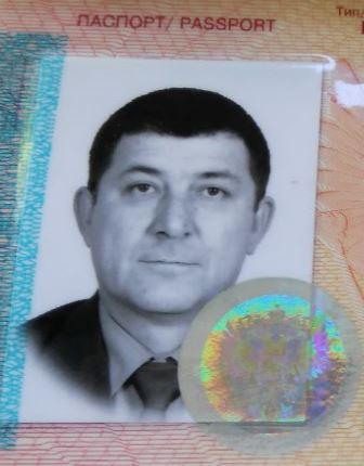 gerv-face-pass