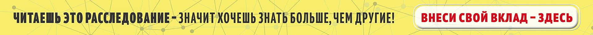 rise-md-doneaza-yellow-ru