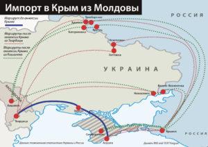 moldova-crimeea-infografic