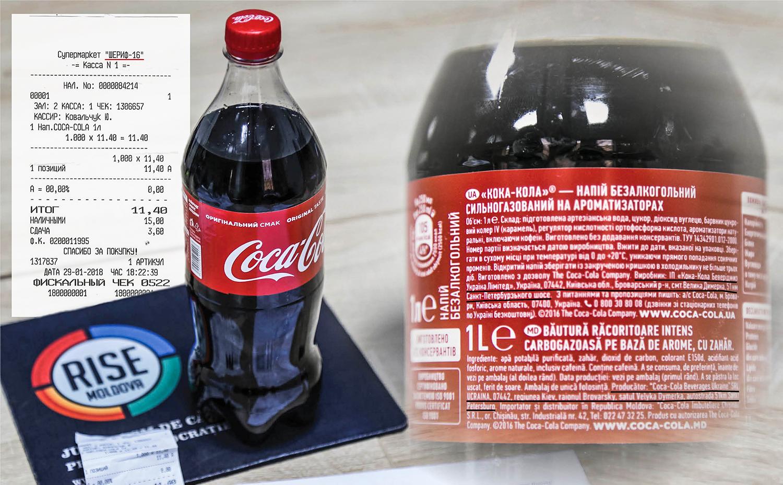 coca-cola-sheriff