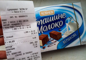 "Продукция ""Рошен"" в приднестровских сетях ""Шериф"" продается за рубли //Фото: RISE Moldova"