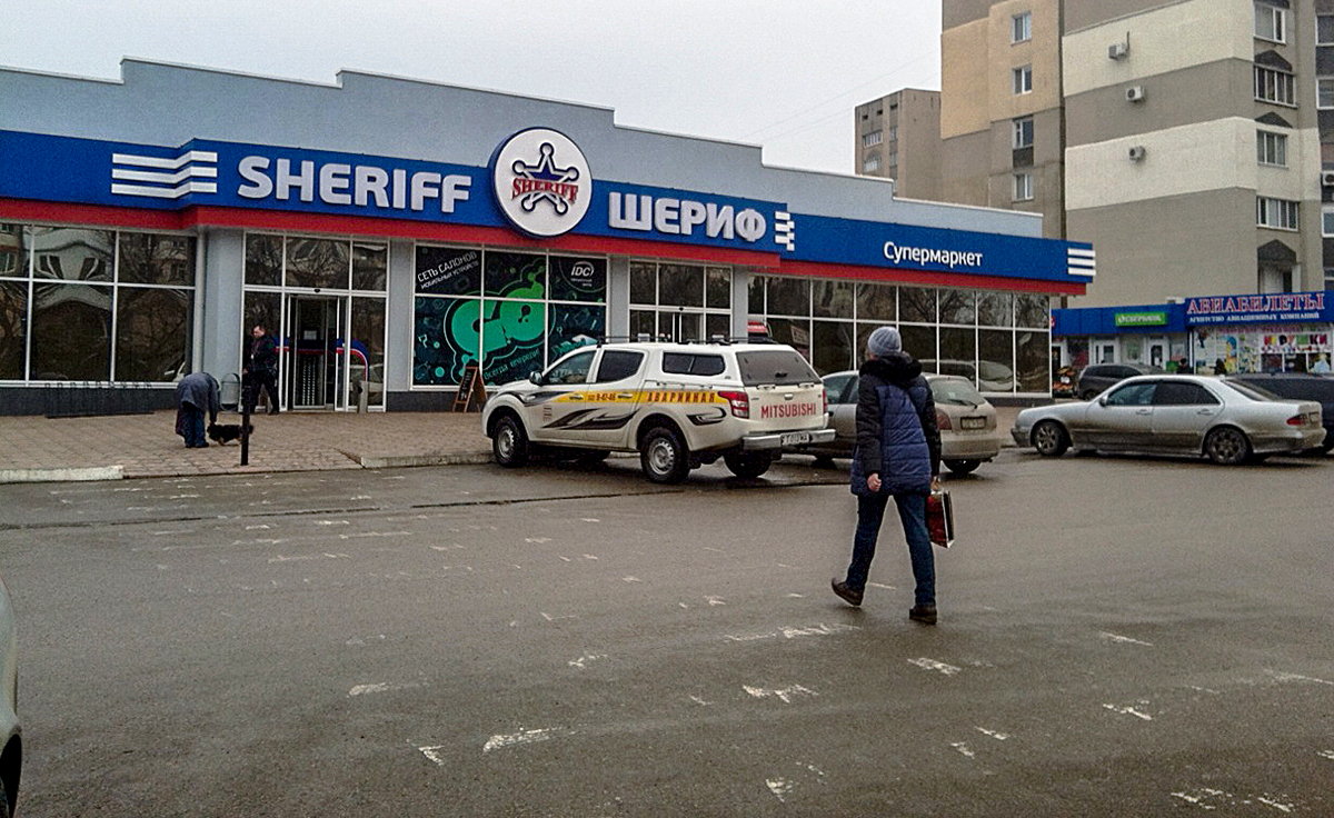 sheriff-magazin-2