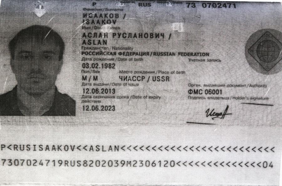 asakov