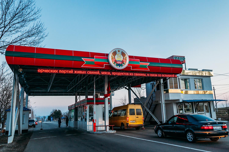 transnistria-granita-2
