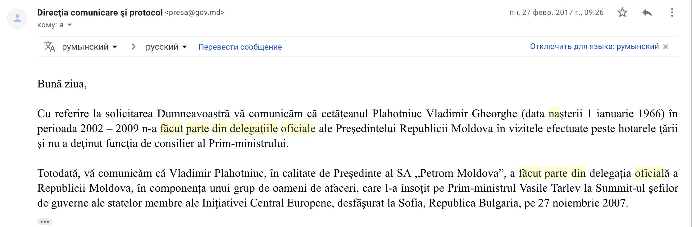 gov-plahotniuc-deleg