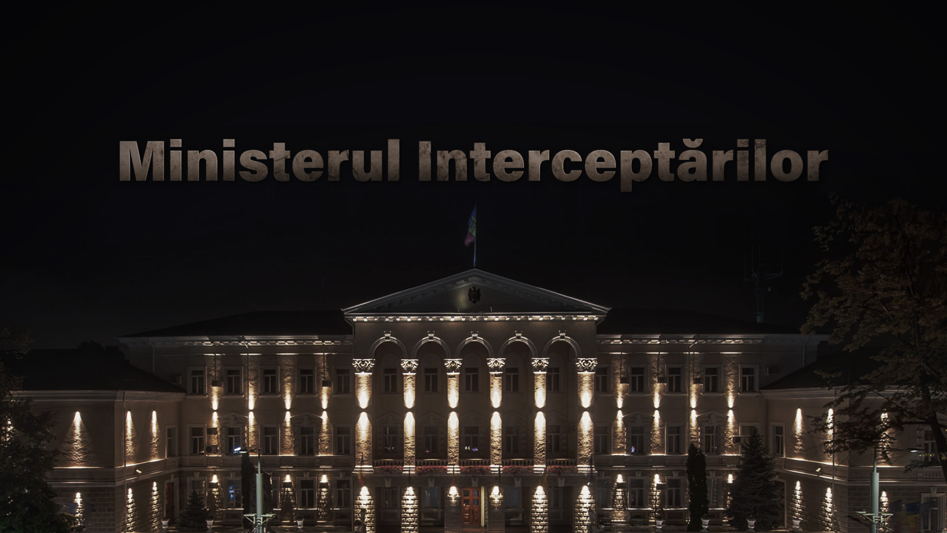 interceptari_cover