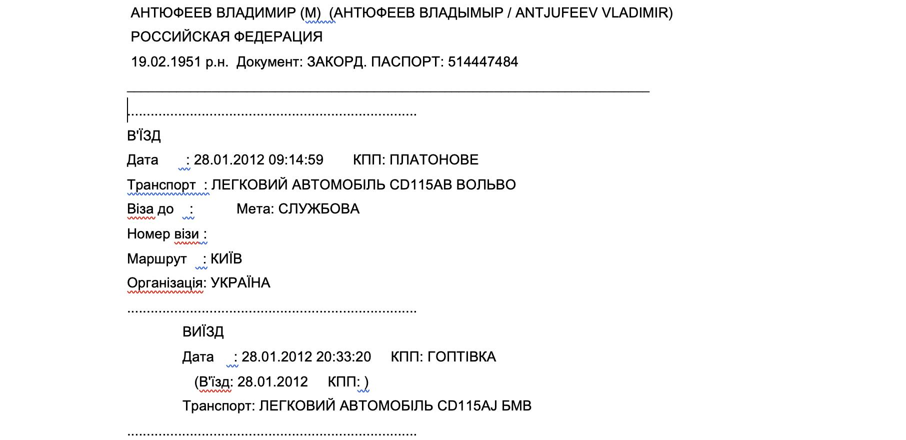 antiufeev-ambasada-ru