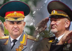 generali-fara-frontiera-colaj