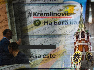 kremlinovicileaks-cover