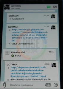 gotman-kremlinovici-11-vert