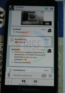 gotman-kremlinovici-4