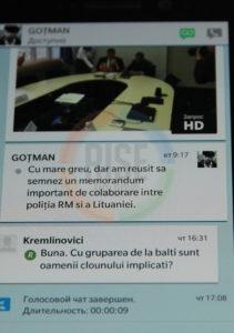 gotman-kremlinovici-9-vert